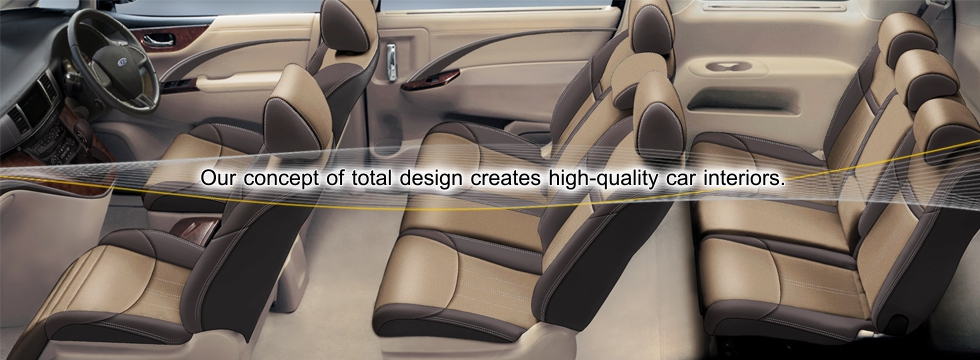 Our concept of total design creates high-quality car interiors.